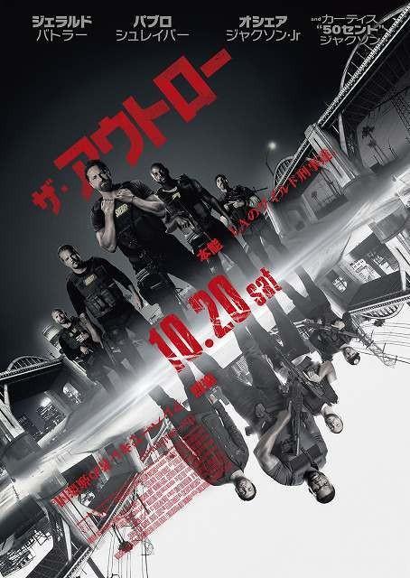 ワイルドな刑事VSキレ者の強盗団 G・バトラー主演「ザ・アウトロー」10月公開