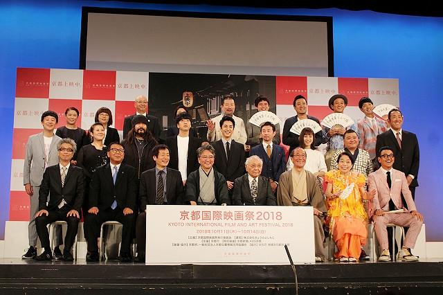 中島貞夫監督、津川雅彦さんの死を偲ぶ 5回目迎える京都国際映画祭は10月11日開幕