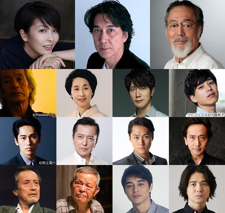 司馬遼太郎の名著「峠」映画化! 役所広司、松たか子、仲代達矢ら豪華キャスト結集