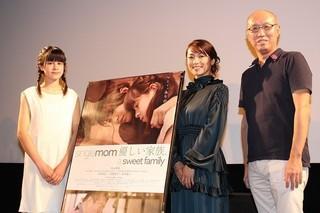 ニセコ町での撮影を述懐「single mom 優しい家族。 a sweet family」