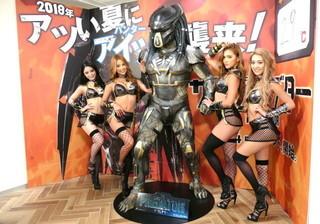 プレデターが渋谷に襲来!? セクシーダンサーズもメロメロ「正直アリ」