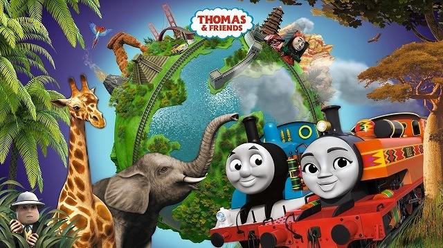 映画「きかんしゃトーマス」最新作が19年春公開! ケニアの新しい仲間も登場する特報完成