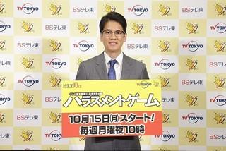 唐沢寿明、ハラスメント題材ドラマPRで爆弾発言を連発