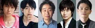 「TEAM NACS」戸次重幸の演出コメディ、本郷奏多、青柳翔ら豪華キャスト集結!