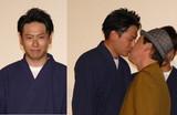 山下健二郎「カッコ良くて強い時代はもう終わり!」ダチョウ上島と公開キスも