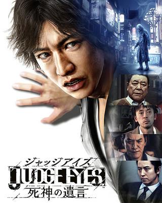 キムタク「JUDGE EYES」でゲームキャラ初挑戦、撮影は「驚きの連続」