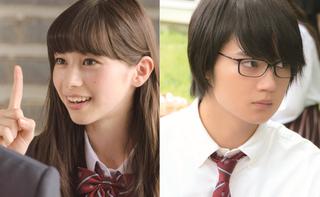 中条あやみ史上、最もかわいい!佐野勇斗共演「3D彼女」キャラの魅力詰まったPV披露