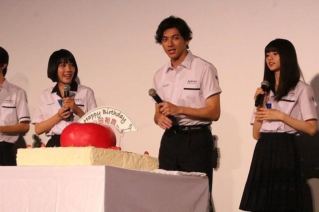 山田裕貴、齋藤飛鳥らから誕生日祝福され感涙「素敵な仲間たちに出会えて…」 - 画像4