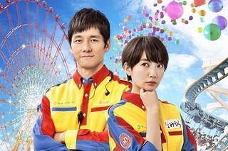 「オズランド」Dream Amiの主題歌収めた特別映像公開!西島秀俊&中村倫也の胸キュンシーンも