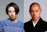 市川海老蔵×三宅健×三池崇史! 六本木歌舞伎「羅生門」上演決定