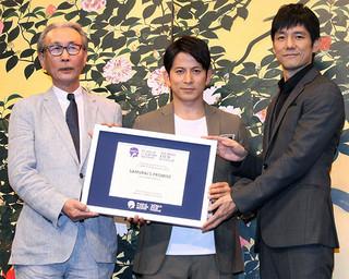岡田准一、モントリオールの賞状に感激「日本の文化が世界で受け入れられた」