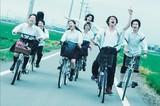 真野恵里菜主演「青の帰り道」それぞれの道へと進む仲間たちの場面写真公開