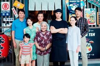 斎藤工×松田聖子のラーメン映画「家族のレシピ」19年3月公開決定!