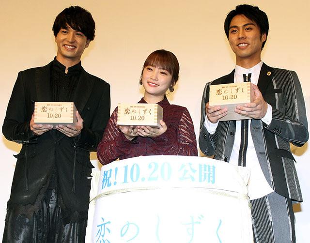 川栄李奈、亡き大杉漣さんとの共演に感謝「自分より私に気を配ってくれた」