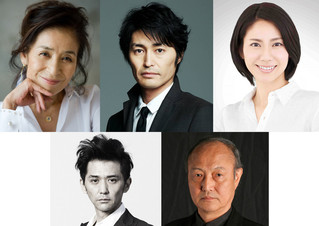 倍賞美津子、松下奈緒、村上淳、石橋蓮司と共演!「母を亡くした時、僕は遺骨を食べたいと思った。」