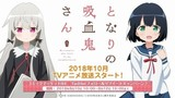 日高里菜&内田彩「となりの吸血鬼さん」に出演 メインキャラによるED主題歌が流れるPVも公開