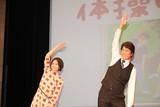 親子役で共演した草刈正雄×木村文乃、元気にラジオ体操披露!