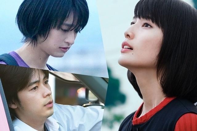 成田凌×フジファブリック 映画「ここは退屈迎えに来て」主題歌MVがお披露目