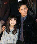 山下健二郎、新井美羽の「大好き」に大照れ「泣きそうだった」