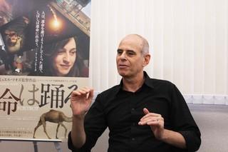 イスラエルの名匠サミュエル・マオズ監督「運命は踊る」
