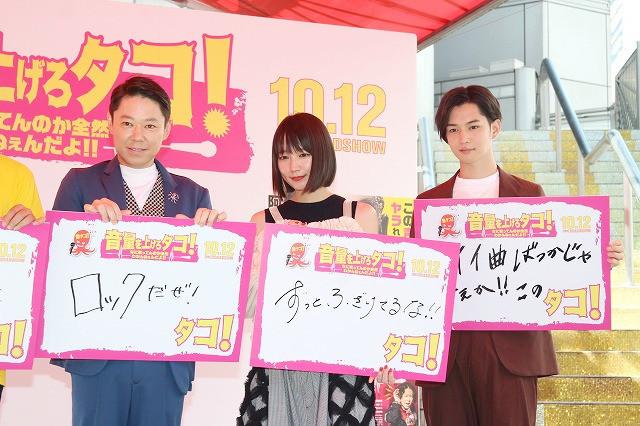 阿部サダヲ&吉岡里帆&千葉雄大が渋谷の街にサプライズ登場!出演作をアピール合戦
