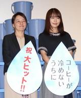有村架純主演「コーヒーが冷めないうちに」台湾、香港、韓国……アジアで続々公開決定