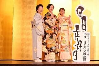黒木華&多部未華子、樹木希林さんとの初共演に強い感銘「なんてありがたい時間」