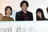 山田裕貴&齋藤飛鳥、運命の相手には「追いかけられたい!」