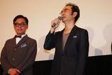 大杉漣さん、最後の主演作「教誨師」が封切り 佐向大監督や共演陣が思い出を明かす