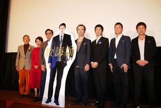 大杉漣さんの等身大パネルとともに記念撮影「教誨師」