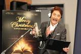 市村正親「クリスマス・キャロル」の手作り紙芝居で息子に演技指導!?