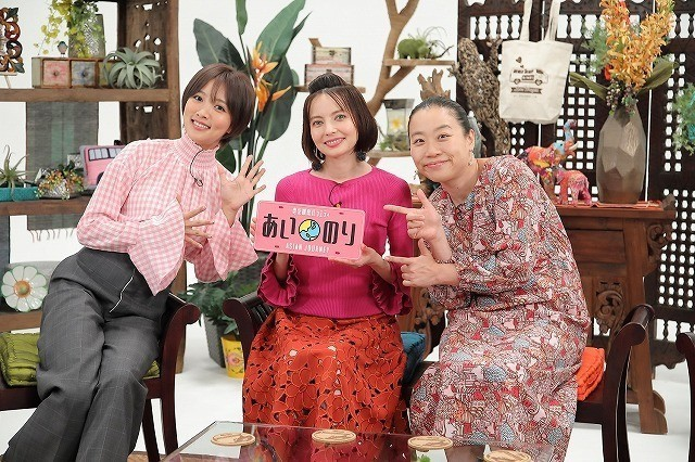 「あいのり Asian Journey」続編、Netflixで配信決定!MCにベッキー、夏菜、いとうあさこ
