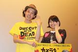 「カメラを止めるな!」上田慎一郎監督&ふくだみゆき夫妻、超コアな観客とQ&A