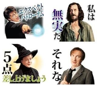人気キャラクターがLINEスタンプに!「ファンタスティック・ビーストと黒い魔法使いの誕生」