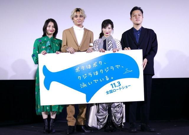 矢野聖人、映画初主演でクジラと共演「人間っぽくて、それぞれに個性がある」