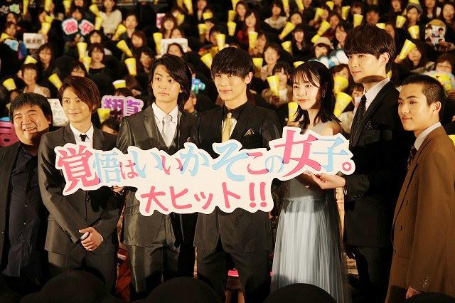 """中川大志&伊藤健太郎、ファンを前に""""愛され男子""""宣言!"""