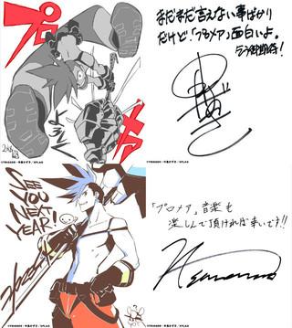 (左上から時計まわりに)今石洋之、中島かずき、澤野弘之、コヤマシゲトのコメント「プロメア」