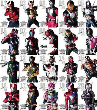 クウガからジオウまで…平成ライダー20人を完全撮り下ろし 「平成ジェネレーションズ」キャラポス完成