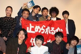 井浦新&白石和彌監督、若松プロダクション不滅宣言!