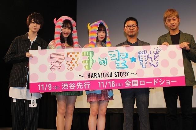 吉田凜音、大親友・久間田琳加の相手役は「私しかいない!」 - 画像9