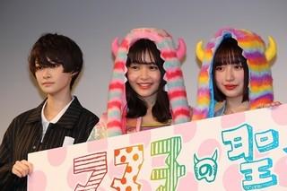 吉田凜音、大親友・久間田琳加の相手役は「私しかいない!」
