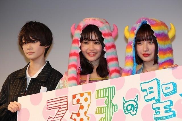 舞台挨拶を盛り上げた吉田凜音、 久間田琳加、中山咲月