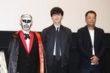 """岡田将生、父からの初めての""""鉄拳制裁""""明かす「泣きながら謝りました」"""