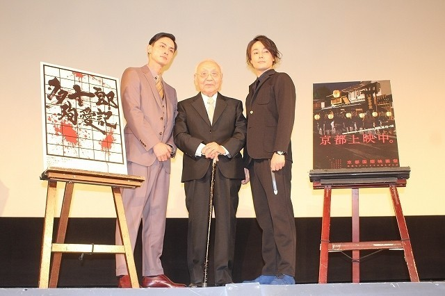 中島貞夫監督、20年ぶり長編の世界初上映に「涙がこぼれる」 高良健吾&木村了も祝福