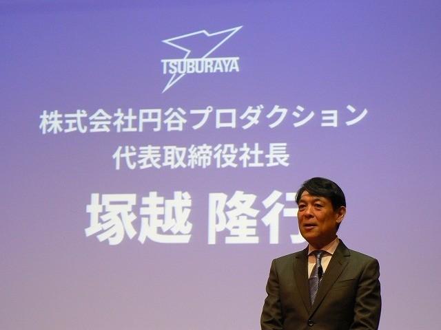 新プロジェクトについて説明する塚越社長