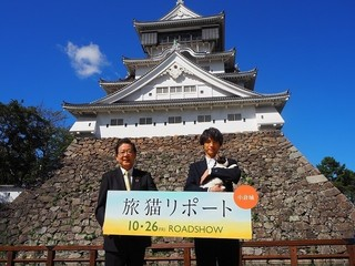 福士蒼汰「旅猫リポート」ロケ地・北九州に凱旋!500人が歓迎