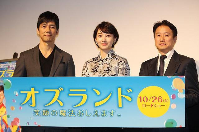 舞台挨拶に立った波瑠、西島秀俊、 波多野貴文監督
