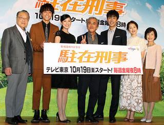 寺島進が豪語、民放連ドラ初主演「駐在刑事」を「日本一美しいドラマにする」