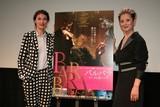 ジャンヌ・バリバールが来日、夏木マリと伝説の歌手バルバラの人生に思いをはせる