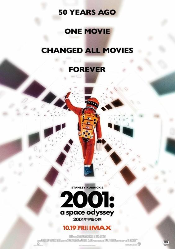 10月19日より2週間限定でIMAX劇場上映される